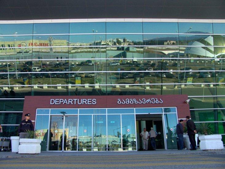Tbilisi International Airport Arrival Amp Transport Tbilisi