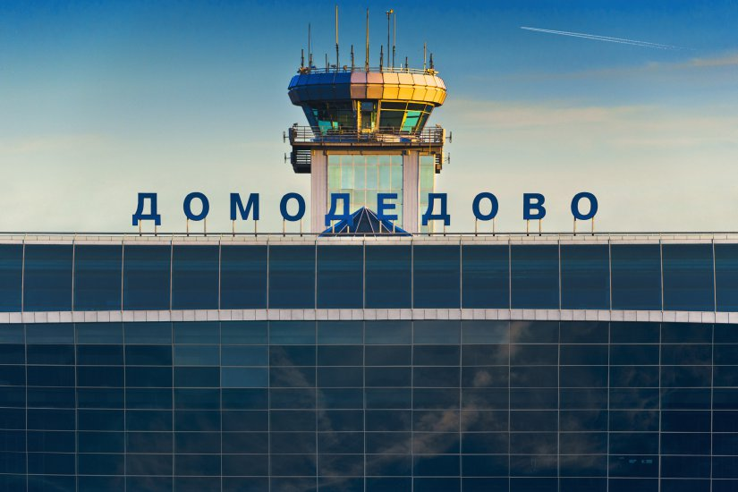 Domodedovo Airport Getting There Moscow