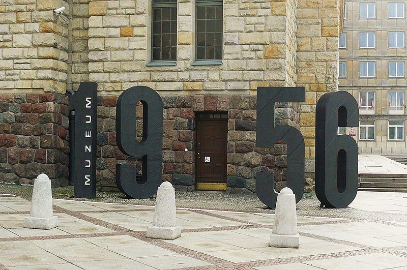 1956 Museum 1956 Uprising Museum