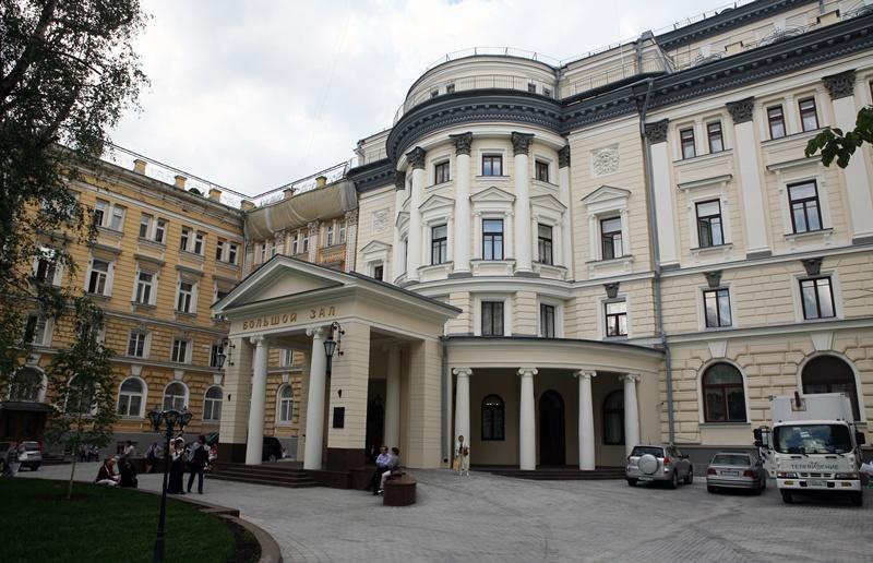 Le Conservatoire de Moscou 88769