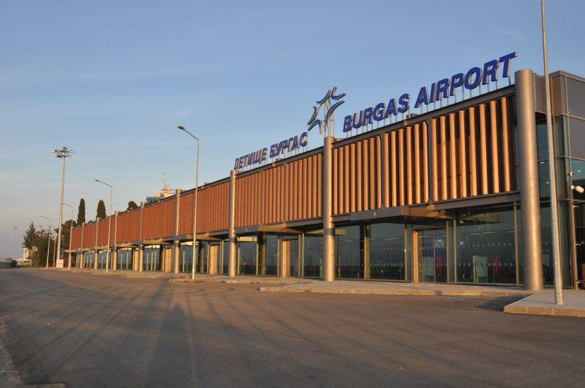 Car Hire Bulgaria Bourgas Airport