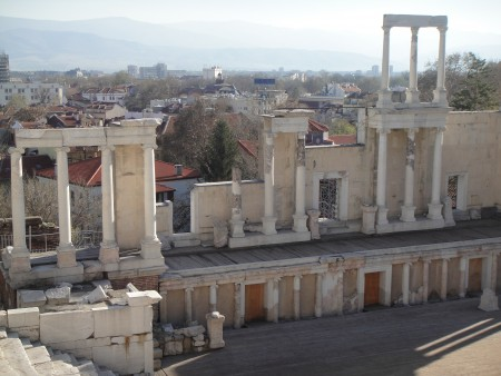 Plovdiv In Your Pocket