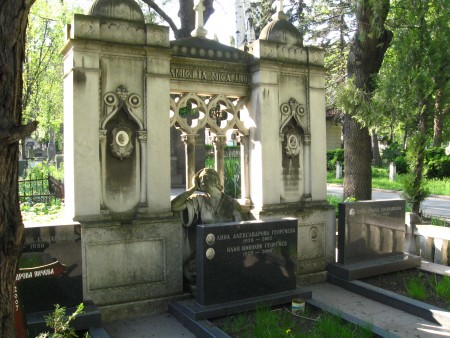 A Tour of Sofia's Central Cemetry