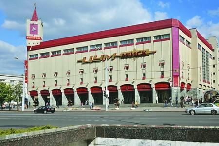 Шопинг в Минске глазами россиян