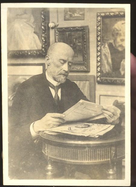 Vlaho Bukovac (1855 - 1922)