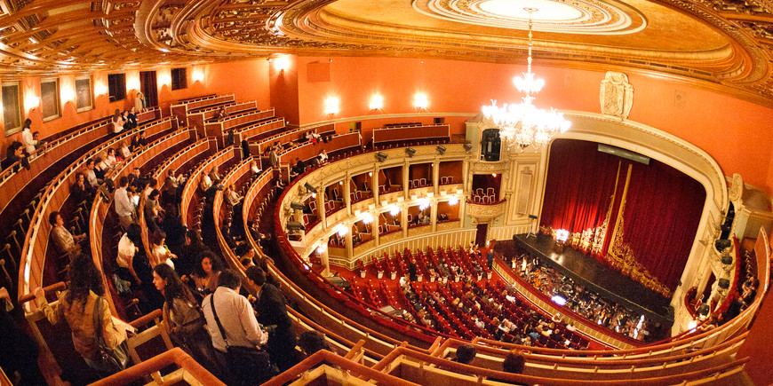 Romanian National Opera Onb Event Venues Amp Ticket