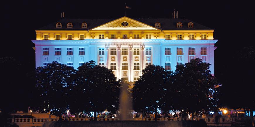 Esplanade Zagreb Hotel Archives