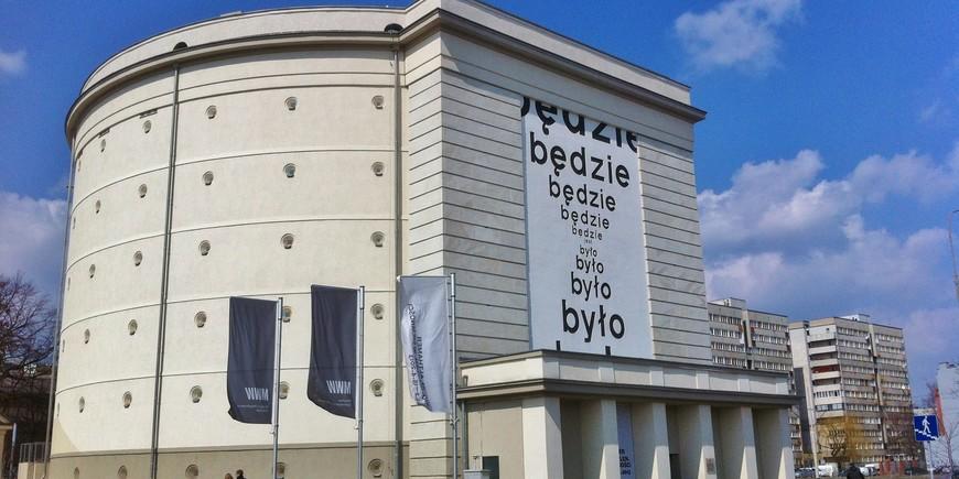 WWII air raid shelter in Wrocław; today Wrocław Contemporary Museum