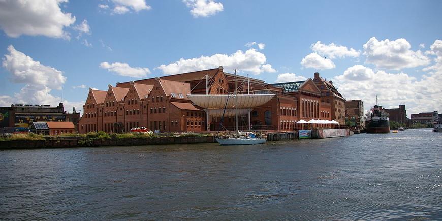 The Polish Baltic Philharmonic | Cultural & Entertainment Venues | Gdansk