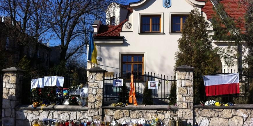 Ukrainian Consulate in Kraków