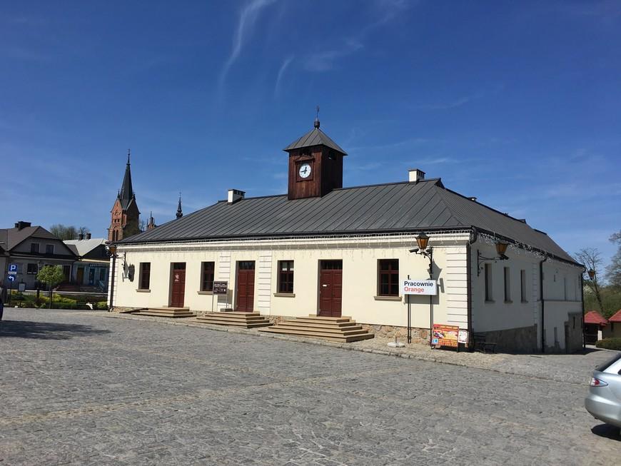 Ciężkowice Town Hall & tourist info centre