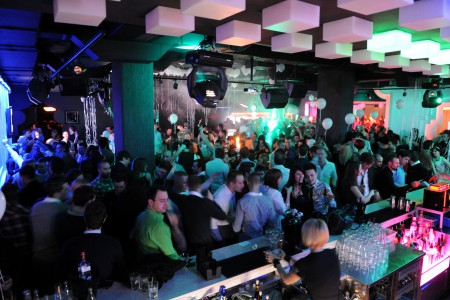 2015 Best Ljubljana Nightlife