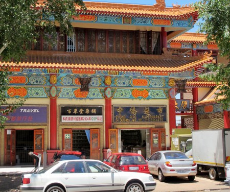 Explore Chinese Joburg