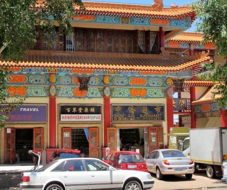 Chinese Joburg