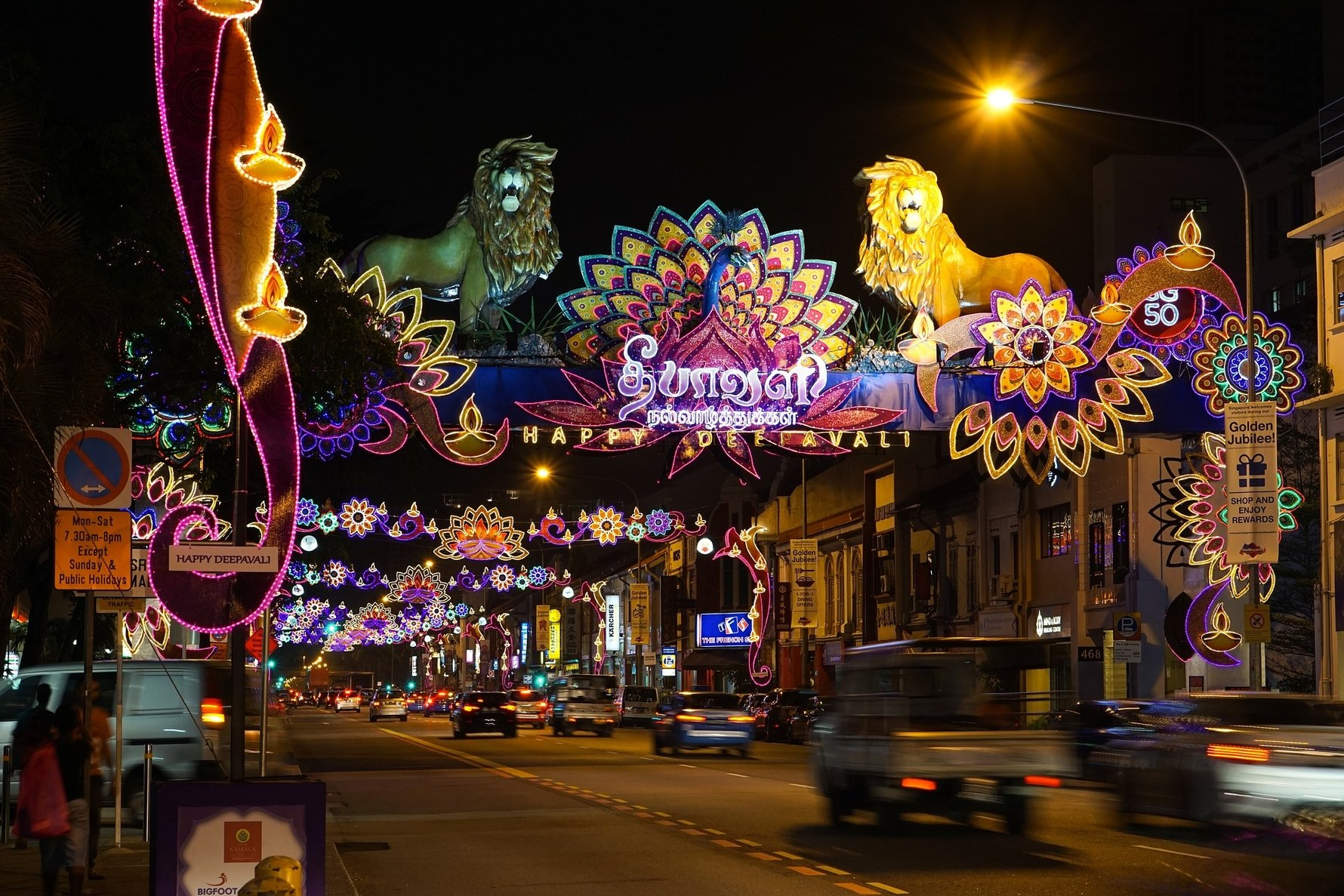 24 Hours in Singapore - Little India during Dewali © kamodayz from Pixabay diwali