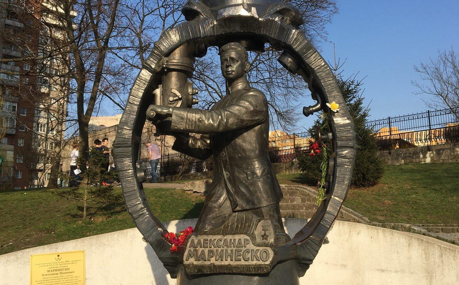 Marinesko Monument, Kaliningrad