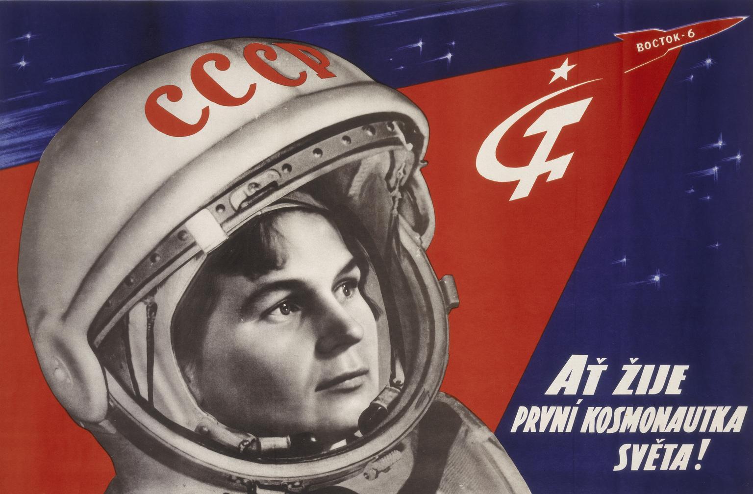 Famous Russian Women, Valentina Tereshkova © Soviet State Publishing House of Decorative/Fine Arts Moscow