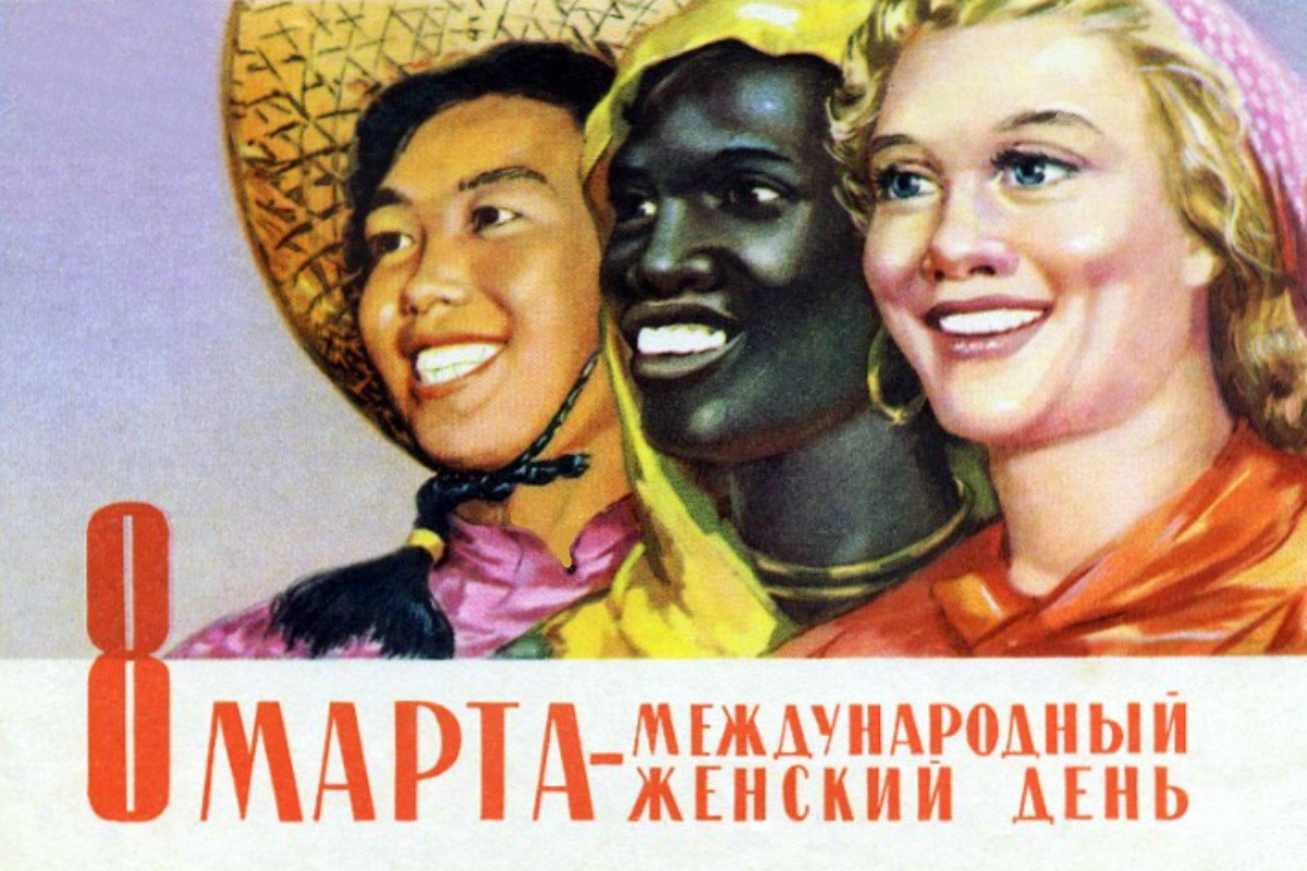International Women's Day in Russia © CC